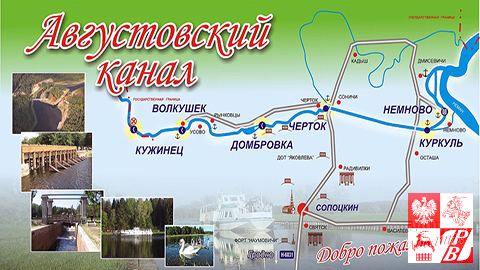 Do Grodna – bez wizy! wycieczka  2-dniowa weekendowa