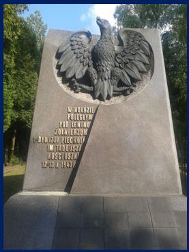 WYJAZD na Białoruś w 75. rocznice Bitwy pod Lenino