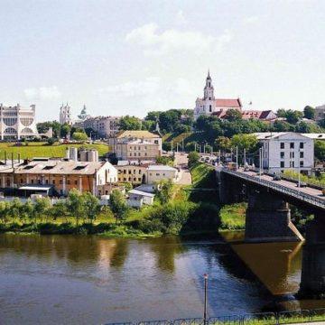 Do Grodna na festiwal z okazji 890-lecia miasta – bez wizy! Wycieczka  2-dniowa weekendowa