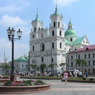 """Wycieczka na Białoruś """"Polesia Czar"""" – 5 dni"""